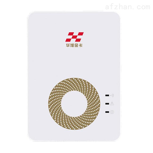 华旭HX-FDX5身份证阅读器