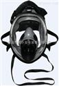 球形面罩空气呼吸器防护设备