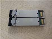 信泓LC光模块 单模双纤20KM