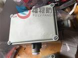 BJX-30/20BJX-30/20增安型防爆接线箱