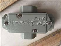 BCH-C-DN20防水防尘穿线盒依客思供应
