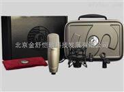 SM32-专业人声舒尔KSM32/SL心形电容话筒