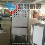 BQXR51-30KW 防爆软启动器控制器