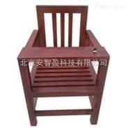 木質審問椅榆木詢問椅銷售廠家