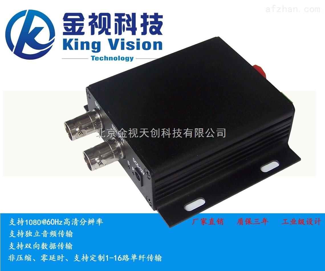 广播级3G/HD-SDI视频光端机