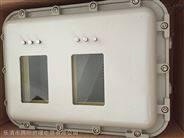 儀器箱安全防護箱