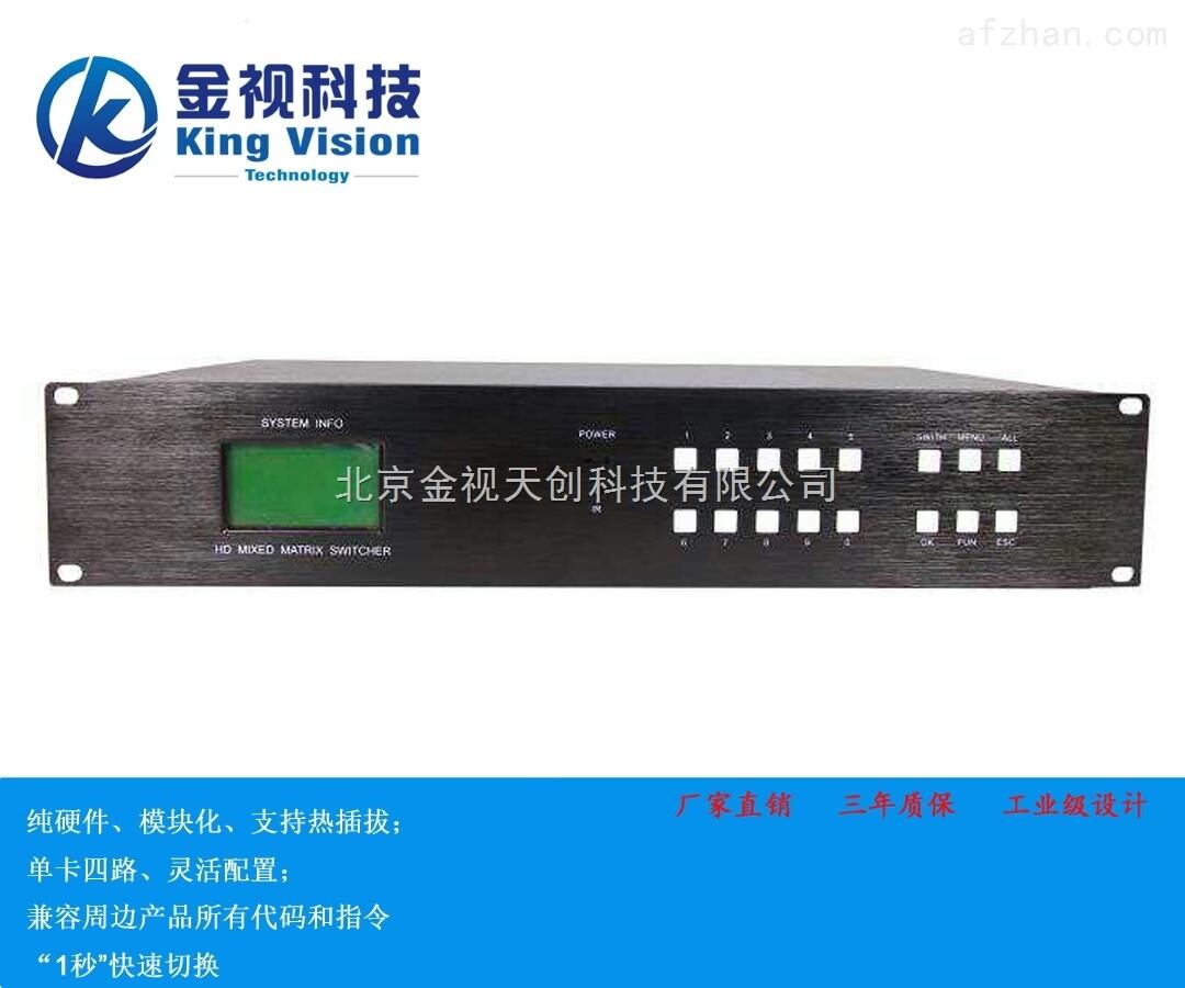 0808HDMI高清矩阵