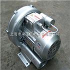 2QB210-SAA11漩涡高压气泵/上海真空漩涡气泵厂家(现货)