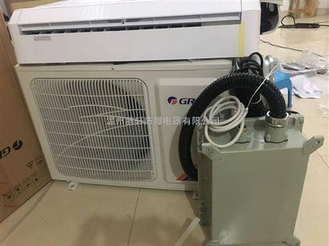 防爆空调水冷式,分体式防爆冷暖型空调机