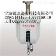 浙江强盾自动跟踪定位消防水炮ZDMS 0.6/5S/30