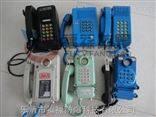 KTH106-3ZKTH106-3Z 防爆矿用电话机