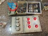BXS防爆检修电源插座箱