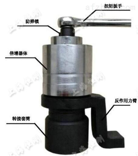 拆装M60-M80螺栓用大扭力加力扳手15000N.m