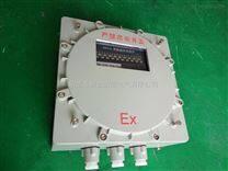 DIP-铸铝防爆仪表箱
