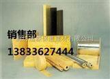 永州超细玻璃棉管\玻璃棉卷毡生产供应商