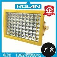 防静电防爆LED照明灯-壁挂式200WLED防爆灯