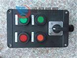 BXK8030-A2D2K1GBXK8030-A2D2K1G防爆防腐控制箱