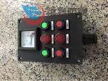BXK8030-A4D2B1GBXK8030-A4D2B1G防爆防腐控制箱