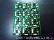 标准隔离型48v转12v网络摄像头内置POE供电模块