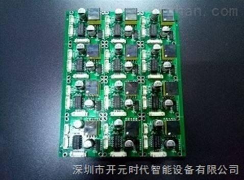 ml-101n-标准隔离型48v转12v网络摄像头内置poe供电模块