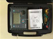 防雷数字式地网接地电阻测试仪