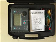 ES3000电缆接地故障测量仪