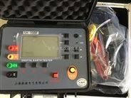 ES3001接地电阻/土壤电阻率测试仪