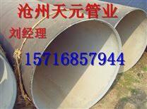 地埋输水用防腐钢管