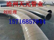 输水用直缝钢管3pe防腐
