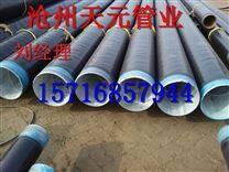 输水用3pe无缝防腐钢管