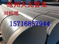 输水用3pe螺旋防腐钢管