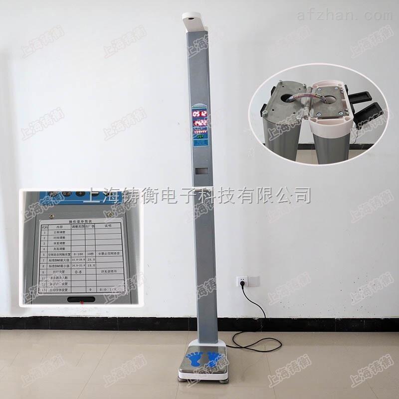 身高体重仪-测量身高体重的仪器