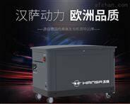 连云港10千瓦超静音汽油发电机