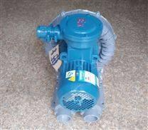 防爆高压风机/高压力防爆气泵