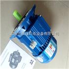 MS8012传动设备用紫光电机