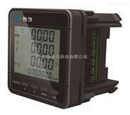 北京乐鸟电力监控系统安全管理制度