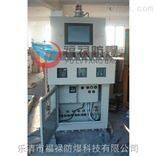 核电站专用、化工厂专用防爆琴式正压控制柜
