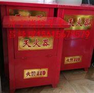 山东济宁铁恒不锈钢消火栓箱