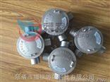 AH-G3/4-B柳市批发铸铝防爆接线盒