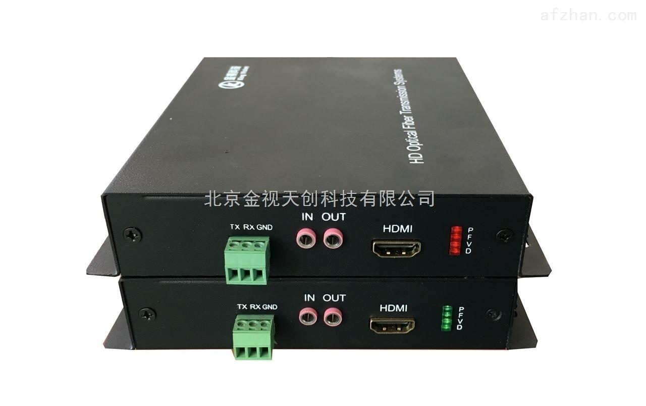 新疆HDMI光端机,HDMI非压缩光端机