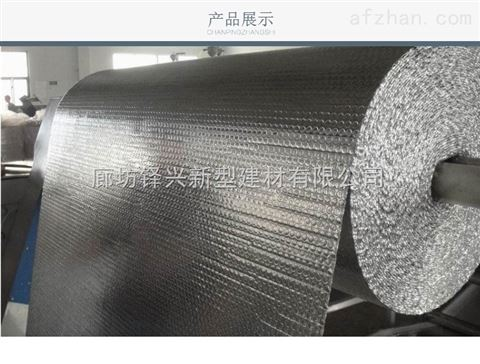 铝箔隔热膜,高效隔热膜价格