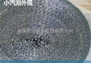 彩钢车间隔热铝箔气泡膜