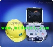安全帽防静电测试仪 型号:QS5-A703库号:M318031