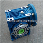 NMRV050三凯NMRV蜗轮蜗杆减速机系列报价