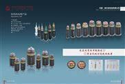 0.6/kv电线电缆厂家铜芯电缆厂家铝芯电线电缆生产厂家