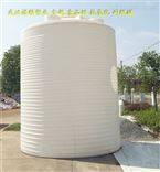 减水剂储罐有装10吨的吗