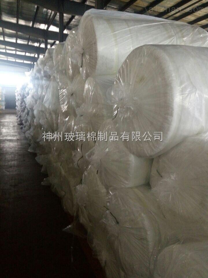 20mm厚超细玻璃棉市场报价