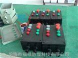 FXK-S-A3D3B2K2三防控制箱