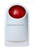 vc-600电池供电型残卫紧急报警器