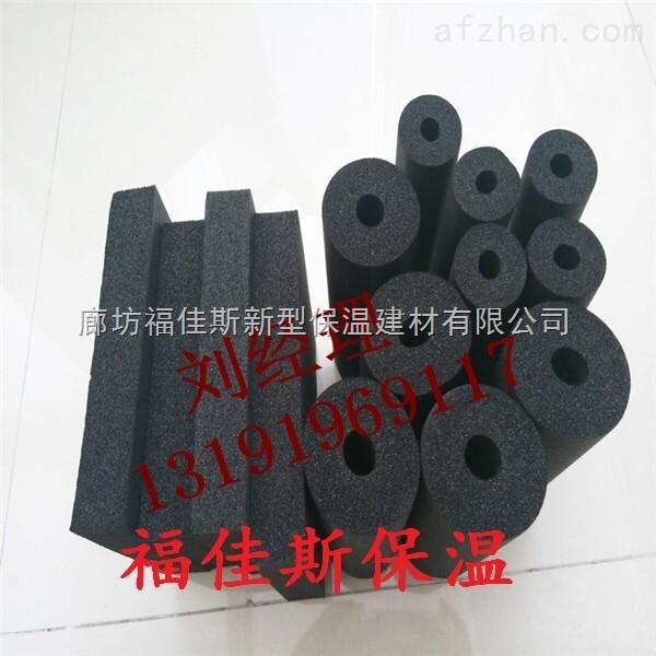 空调橡塑管 橡塑保温管